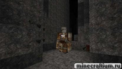 Silent Hill Texture Pack 1.5.23