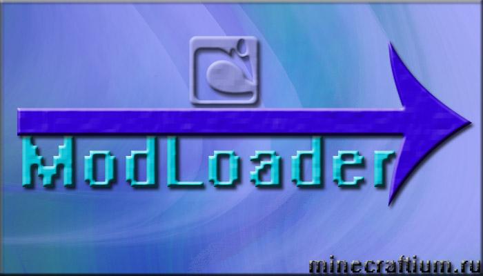 moadloader 1.6.1