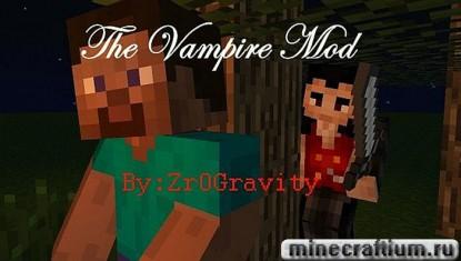 vampire 152g