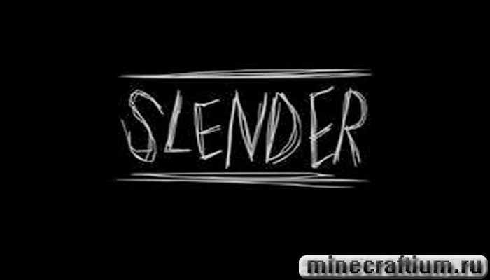 Slender1.5.0 3