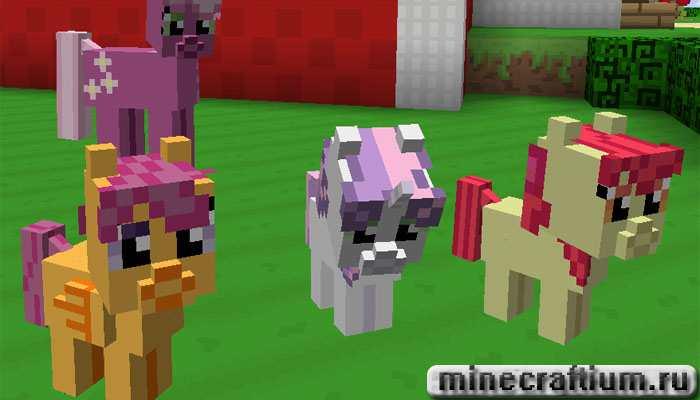mine little pony 1,4,7 3