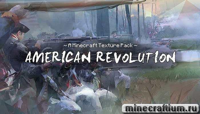 American-revolution-1.5 4