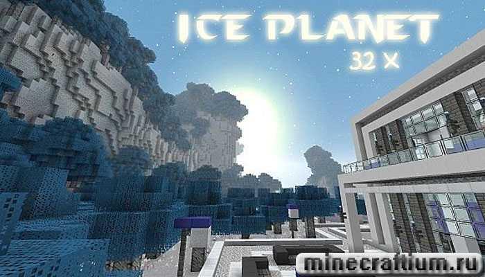 iceplanet 162 2