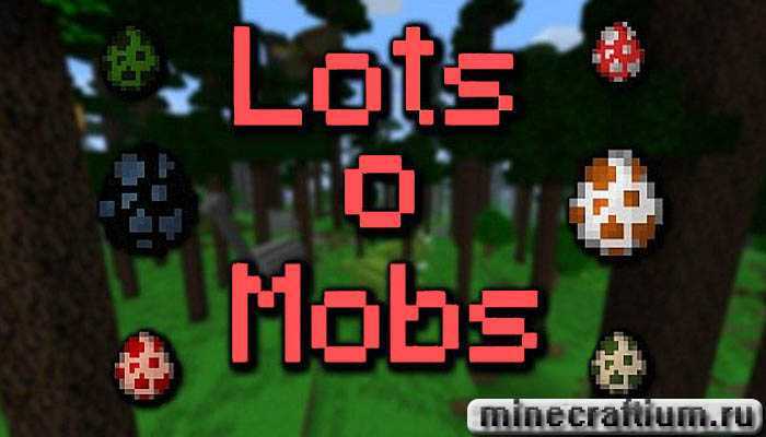 lots o mobs 162