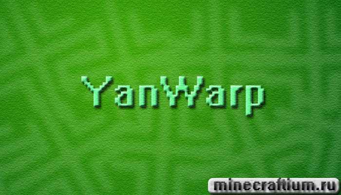 yanwarp 162