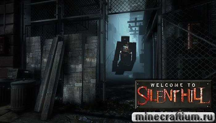 Silent Hill Texture Pack 1.5.21