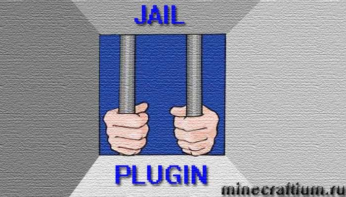 jail 1.6.1