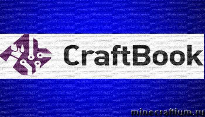 craftbook 161