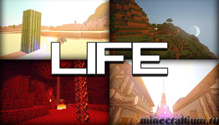 Life texture pack