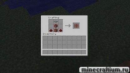 The explosive mine mod5