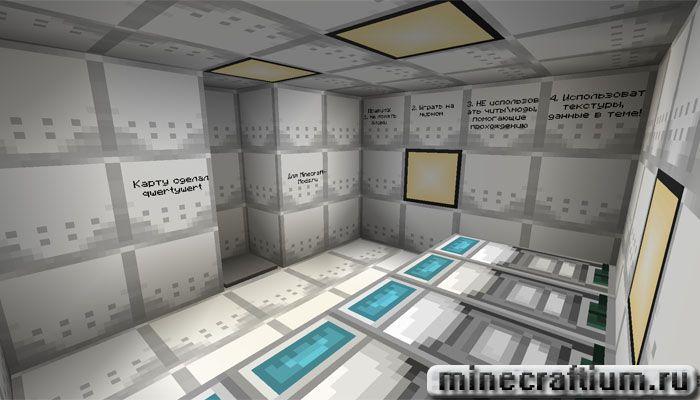 portal 2 karta 2