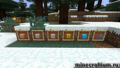 iron chests 1.6.2 3
