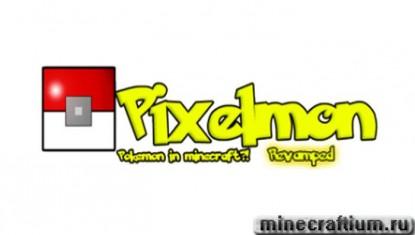 Pixelmon1.6.2