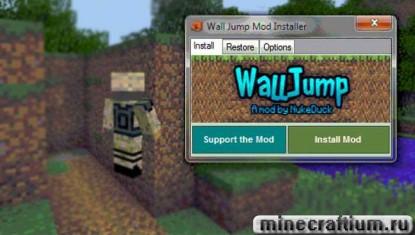 wall jump 162 3