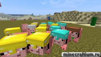 PigCompanionMod-1.6.2