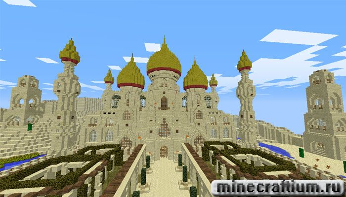 Desert City 3