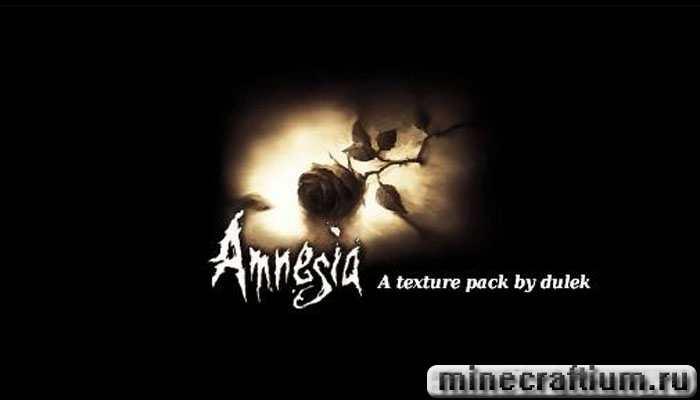 amnesia[x128] 6