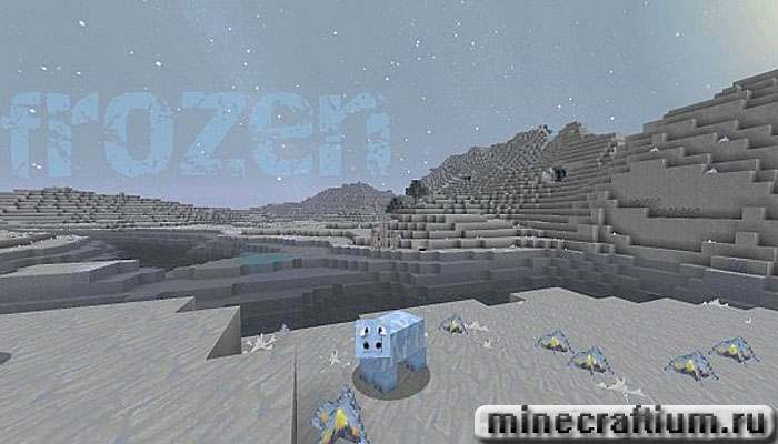 iceplanet 162 5