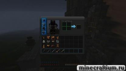 skyrimcraft 1.6.2 3