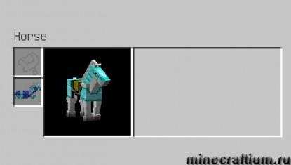 mine 1.6.1 10