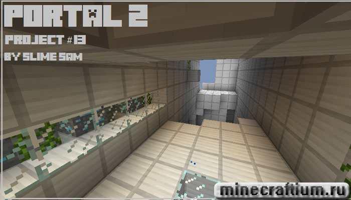 portal 2 karta 4