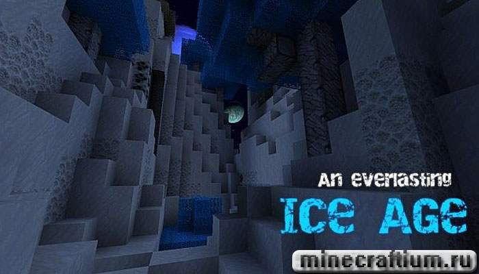 iceplanet 162 4
