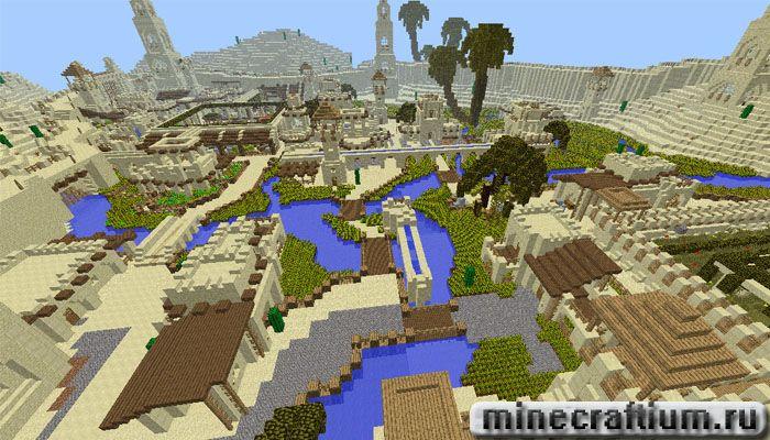 Desert City 2