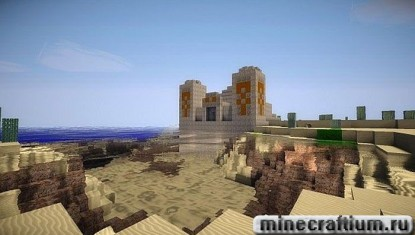 Inter_Realistic_Resource_Pack_512_V1.6.2 3