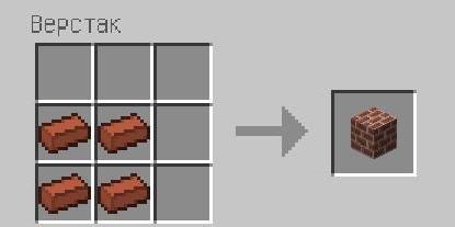 kirpichniy block