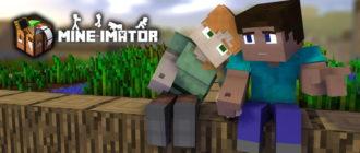 Mine-imator