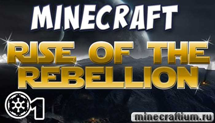 rise of the rebellion minecraft