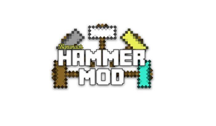 хаммер мод 162
