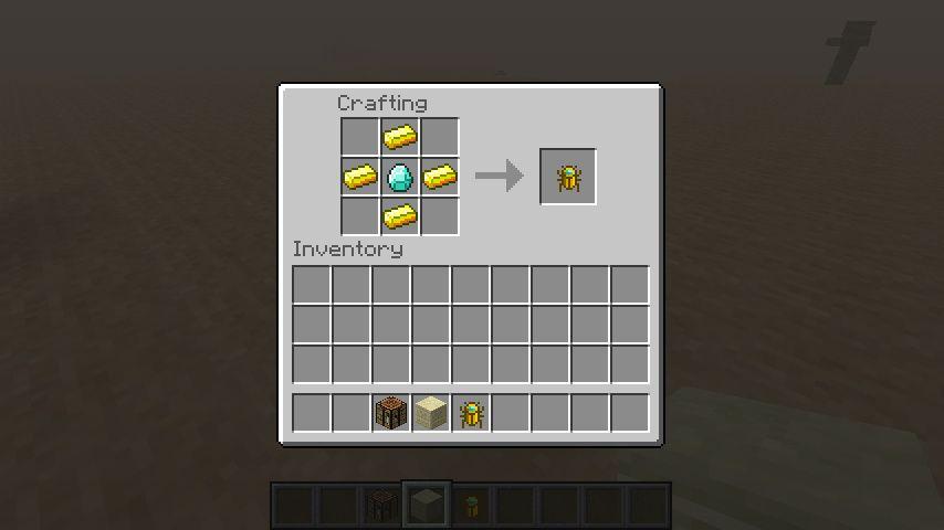 атум жорни 152 3