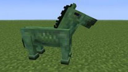 лошадь6