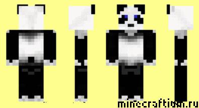 Скин панды