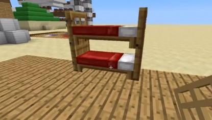двухяярусная кровать