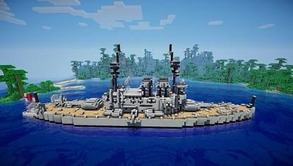 корабль Агамемнон