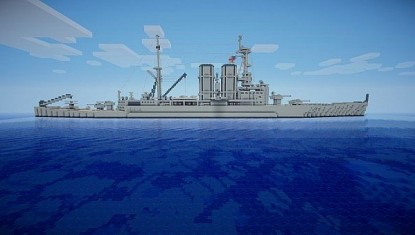 HMS Худ