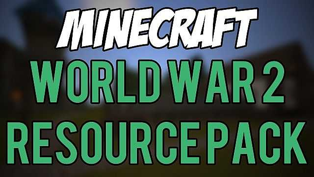 Ресурс пак по второй мировой войне