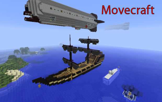 Плагин movecraft