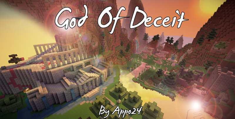 Бог обмана карты