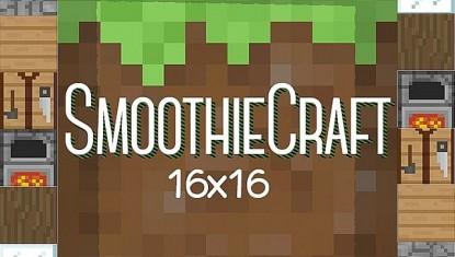 Smoothiecraft-pack-1