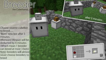 1370455284_cubebots-mod-6