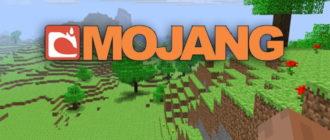 Microsoft купила Mojang