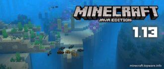 Minecraft 1.13