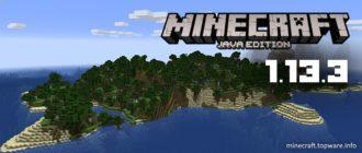 Minecraft 1.13.1