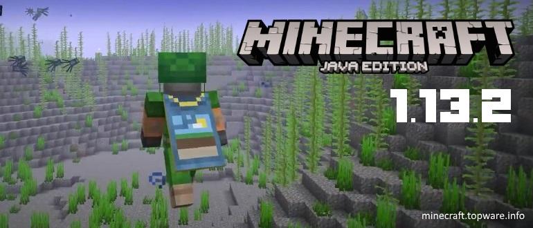 Minecraft 1.13.2 (Java Edition)