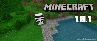 Minecraft 1.8.1