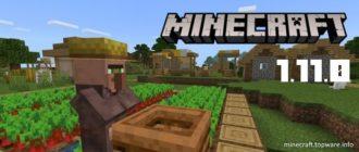 Minecraft 1.11.0
