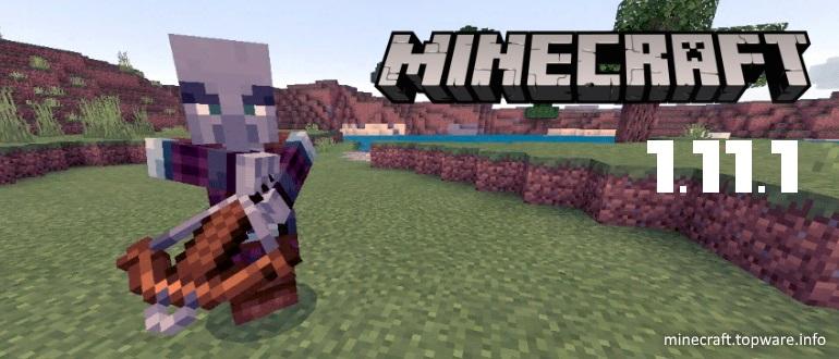 Minecraft 1.11.1